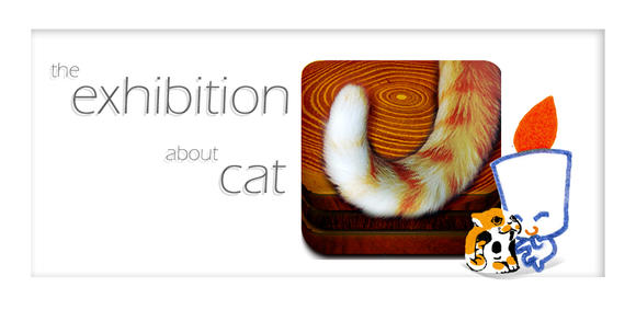 貓展APP-Android版