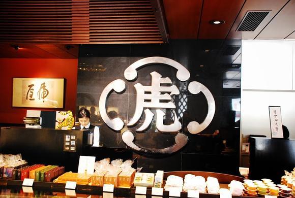 融入設計美學的日式傳統和菓子