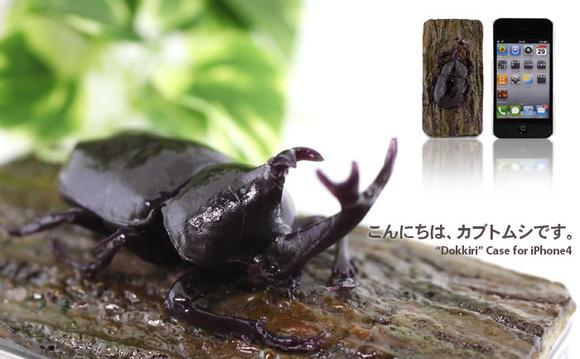iPhone4專用的甲蟲外殼