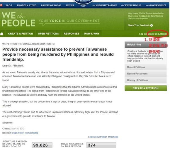 台菲事件 美國白宮聯屬需要大家的支持【Taiwanese need your Petition (THE WHITE HOUSE)】