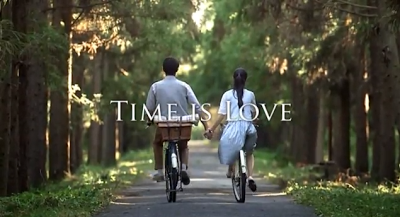 鐵達時 Time Is Love 2012 「100年之約」時間 · 讓愛 更了解愛
